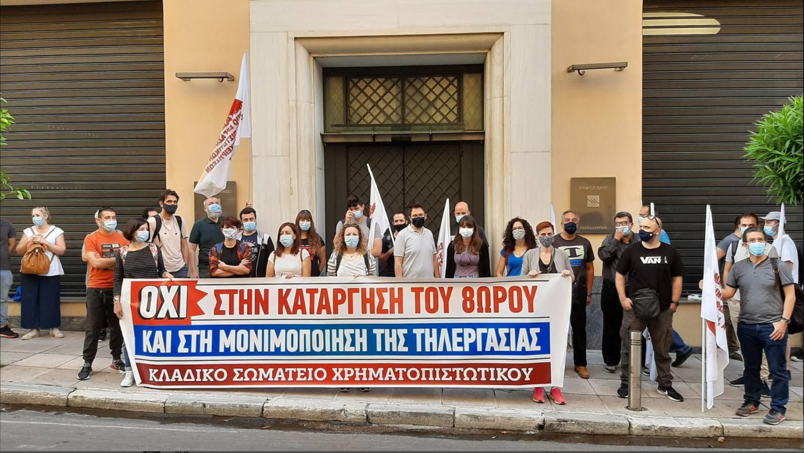 El PCOE apoya la huelga general en Grecia