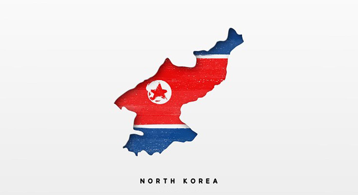 En defensa de la República Popular Democrática de Corea
